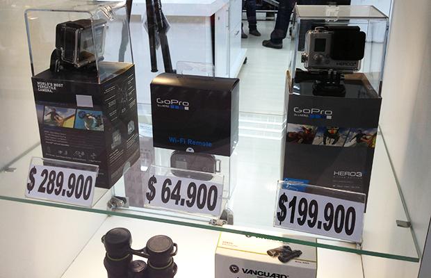 Compras na Zona Franca de Punta Arenas