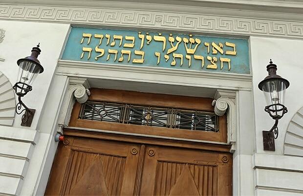 O emocionante lado judeu de Viena