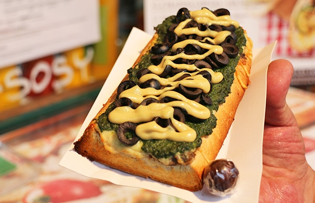 Zapiekanka: o sanduíche da Polônia