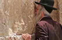 Jerusalém: como é visitar o Muro das Lamentações