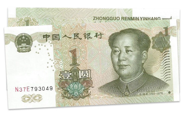 Dinheiro na China: câmbio, taxas e saques