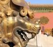 Como visitar a Cidade Proibida, em Pequim