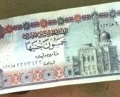 Dinheiro no Egito: câmbio, taxas e saques