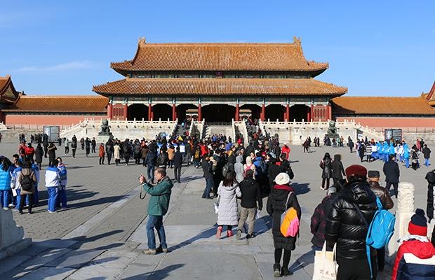 Quando ir a Pequim