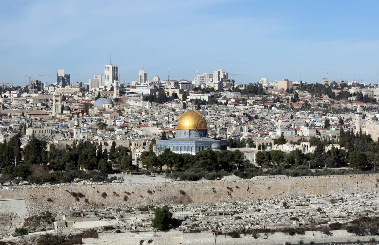 Conheça Israel sem sair de casa